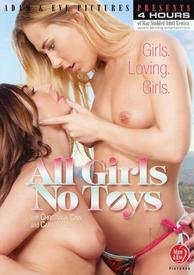 4hr All Girls No Toys